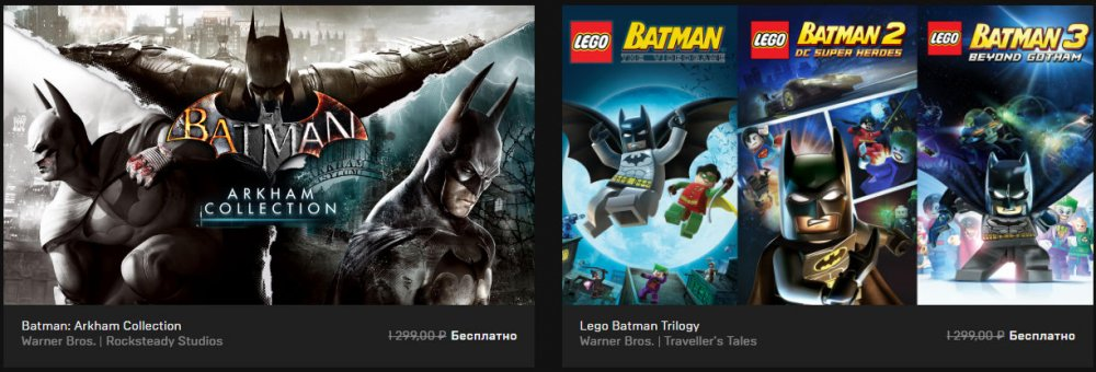 Batman_Arkham_Lego_free_key_Epic_Games.jpg