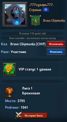 Brave_Chipmunks_777suhar777.jpg.f45b6457c7973f283336b988d48d50e1.jpg