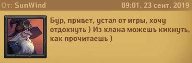Brave_Chipmunks_SundWind.jpg.755a3815f2b3cf616148ff5362ef6af5.jpg