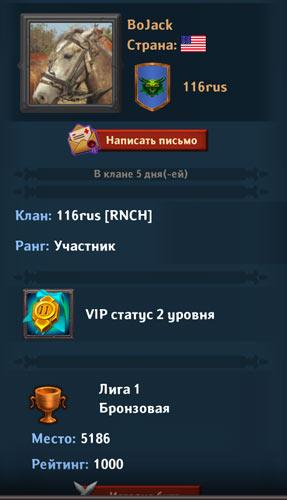 Dungeon_Crusher_AFK_Heroes_BoJack_.jpg.2594b849e887dc33cba1c4795fa253b2.jpg