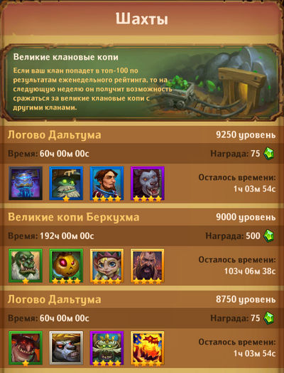 Dungeon_Crusher_AFK_Heroes_clan_mines.jpg.e7deb7dbc30044a1f87a824b7492b379.jpg