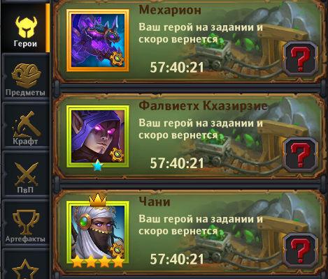 Dungeon_Crusher_AFK_Heroes_mecharion_hero.jpg.75e33d4829bec7b1ced1b4f27344a341.jpg