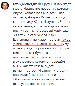 Golos_Razina.png