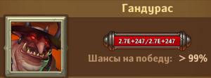 Dungeon_Crusher_AFK_Heroes_win_chance.jpg.2400a22f1b994faca81845f68c63692b.jpg