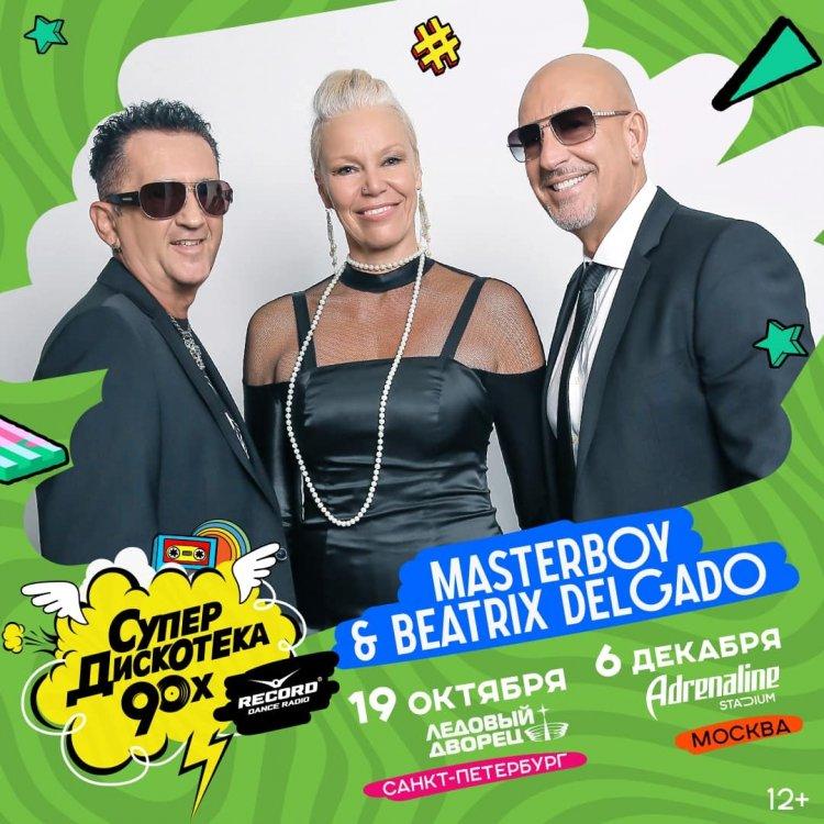 Masterboy_superkdiscoteka_90th_Moscow_2019.jpg