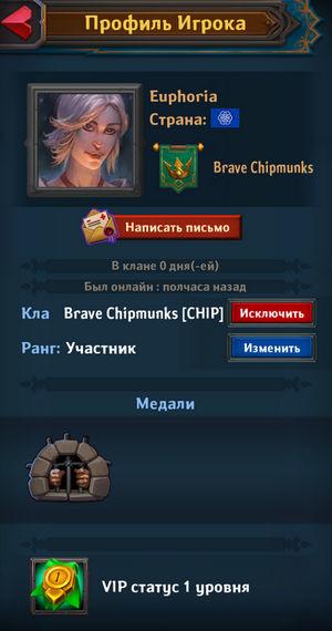 Dungeon_Crusher_AFK_Heroes_Euphoria_profile.jpg