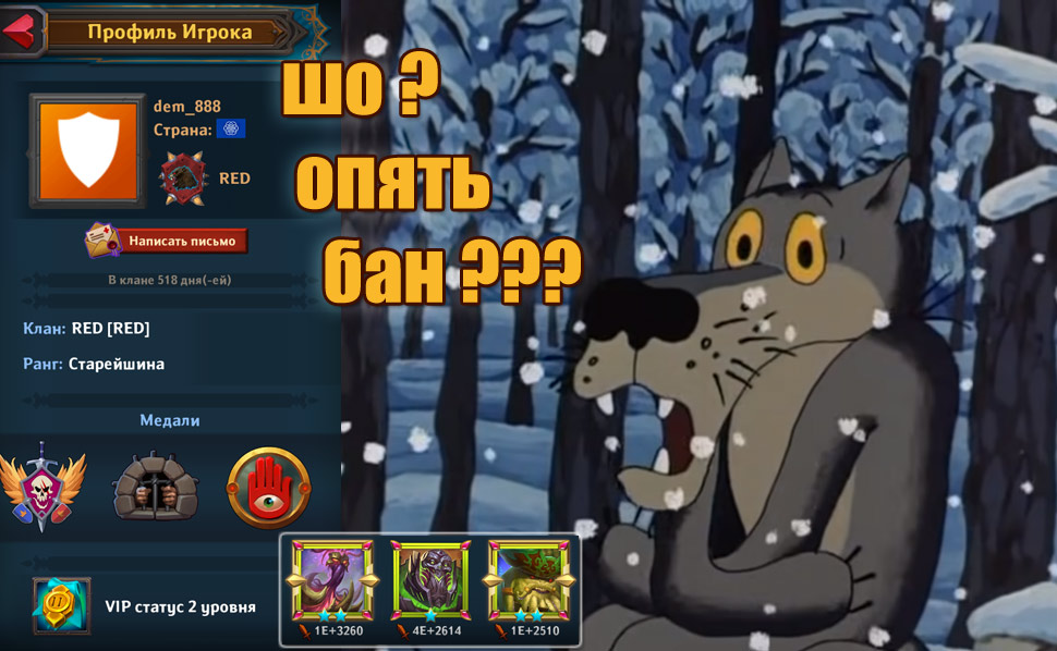 Dungeon_Crusher_AFK_Heroes_dem_888_RED_clan_member.jpg