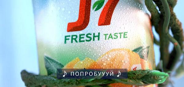J7_Fresh_Taste.jpg