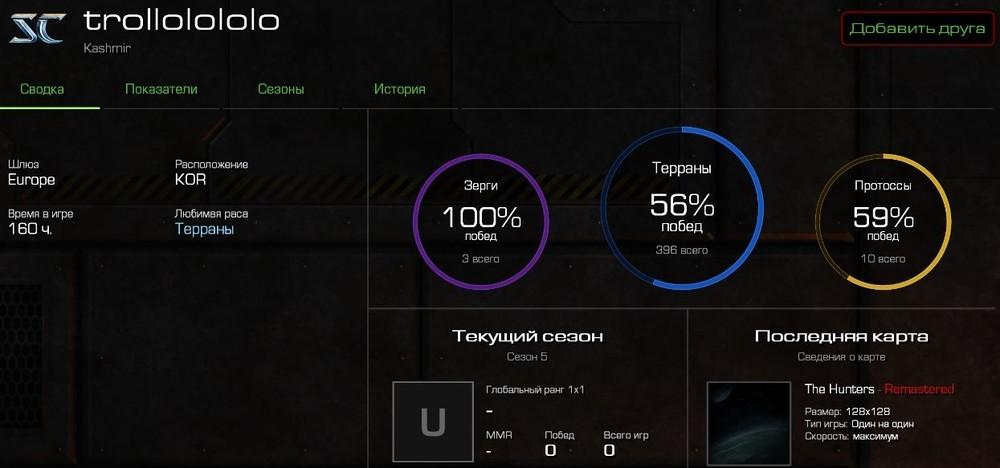 StarCraft_BroodWar_Remastered_drop_hacker_all_stats.jpg