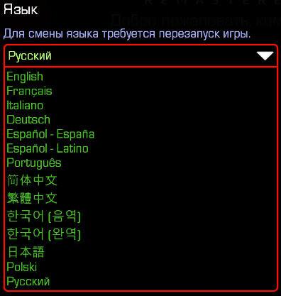 StarCraft_BroodWar_Remastered_language.jpg