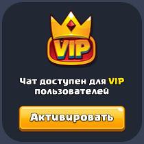 littlebigsnake_vip_chat.jpg