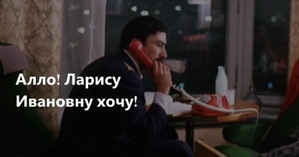 Larisa_Ivanovna.jpg